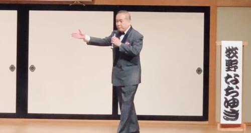 歌謡ステージ司会者・牧野なおゆき、漫談披露