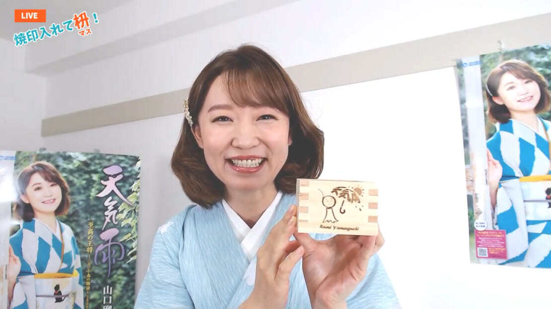 山口瑠美が新曲「天気雨」の特典会