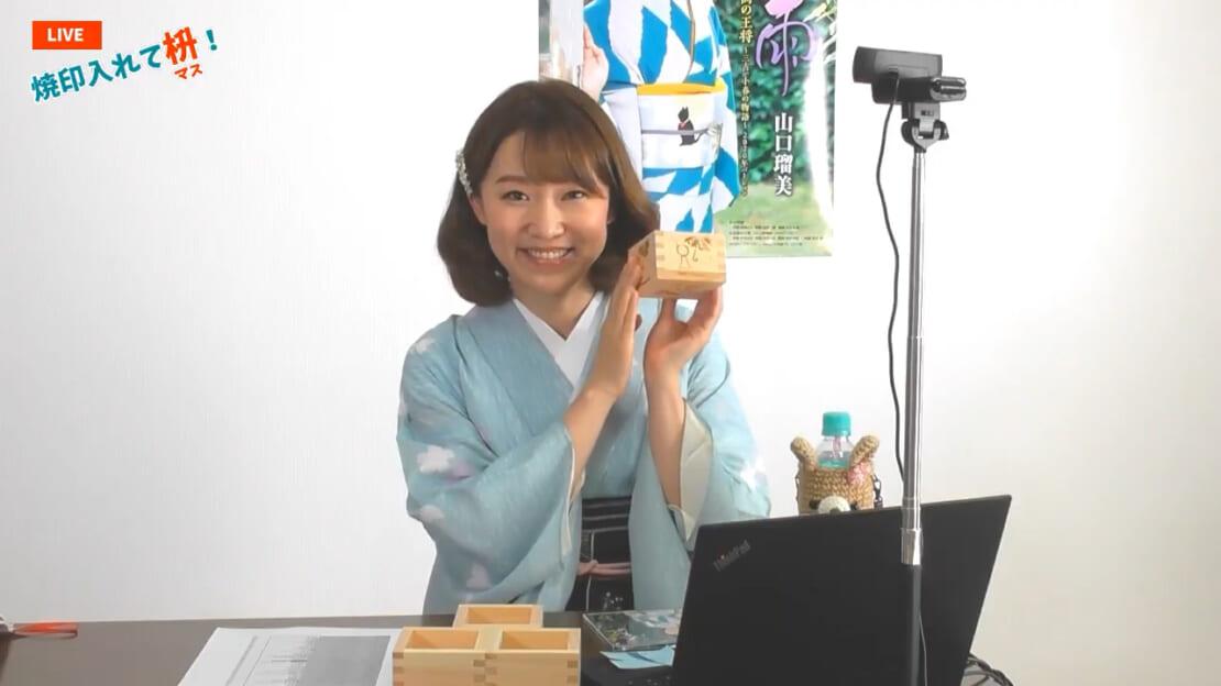 山口瑠美が新曲「天気雨」の予約特典会