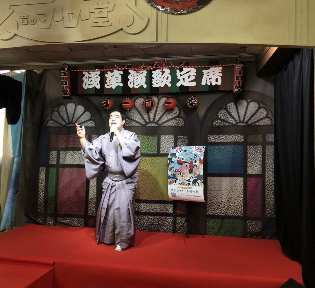 徳永ゆうきが新曲「車輪の夢」をインターネット生配信