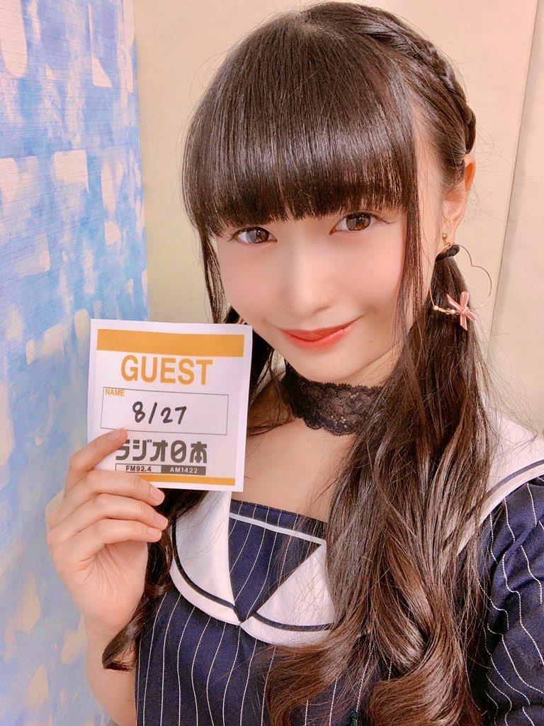 望月琉叶、演歌歌手としてデビュー
