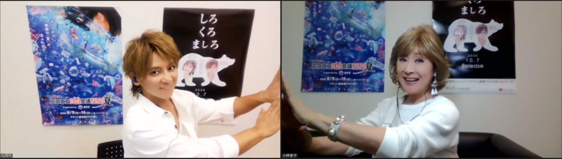 小林幸子と松岡充のユニット「シロクマ」