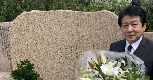 西方裕之が人生の恩人、星野哲郎氏に墓前報告「必ずヒットで恩返ししたい」