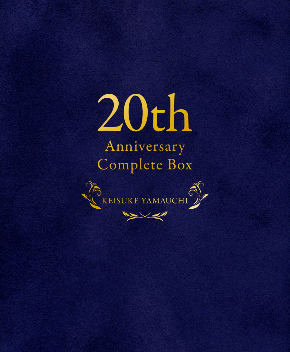 山内惠介「20th Anniversary Complete Box」