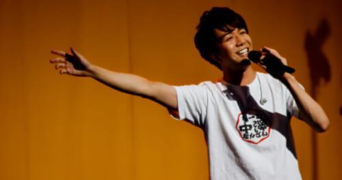 中澤卓也、25歳の誕生日に笑顔でコンサート「こんなに幸せな誕生日はないです」