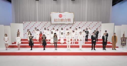 NHK紅白歌合戦、出場歌手発表! 五木ひろしが最大出場50回へ
