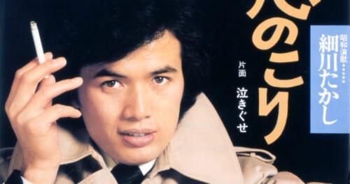 「喝采」や「北酒場」の中村泰士氏が逝去。細川たかしが「天国から見守ってください」とコメント