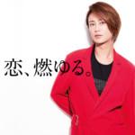 氷川きよし、最新アルバム「生々流転」が好調。3作の単曲配信リリースも決定!!