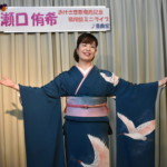 """瀬口侑希、最新曲「おけさ恋歌」""""飛翔盤""""発売!「さらに空高く舞いたい」"""