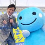 三山ひろしが新・足摺海洋館でギョ! ギョ! ギョ~ッ!