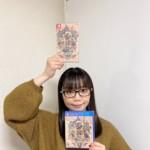 朝倉さやがゲームソフト『天穂のサクナヒメ』の主題歌を歌い、話題に