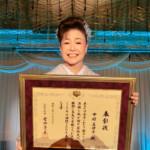 中村美律子がディナーショーで、「令和二年度文化庁長官表彰」の受賞を報告
