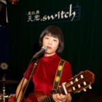 伊藤美裕が冬のワンマンライブを開催。一人でのギター弾き語りにも初チャレンジ!