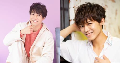中澤卓也と新浜レオンがバレンタインデーに、配信イベントを開催。愛と感謝を込めて、特別ユニットでラブソングを
