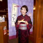 市川由紀乃が、かつてのアルバイト先の天ぷら専門店「新宿つな八」にファン15人を招待