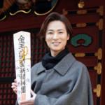 山内惠介が新曲「古傷」のヒット祈願。「古傷を感謝に変えられる歌です」。そして、7年連続の紅白出場にも意欲。