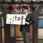 青山新が「霧雨の夜は更ける」発売記念キャンペーンでの哀愁ボイスを生披露!
