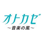 伍代夏子さん手作りマスク、当選者発表
