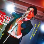 ミュージカル界を牽引する中川晃教が7月に明治座公演。『SCORE!! ~Musical High School~』。圧倒的歌唱力でミュージカルの名曲から演歌、ポップスまで