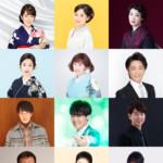 演歌づくしの「演歌フェス2021」。3月14日、いよいよ第3部放送。小林・美川のライバル対決!? 伍代や丘など女性歌手の艶やかな競演も