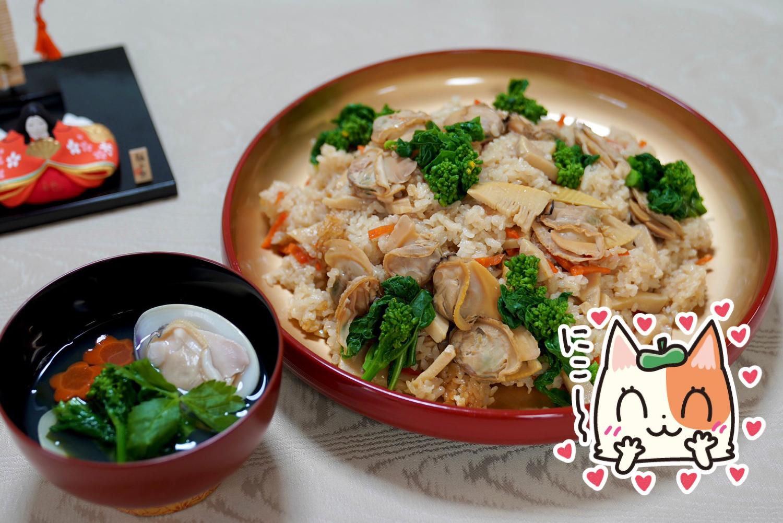 伍代夏子の❝健康❞幸せレシピ