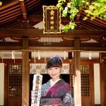 望月琉叶が新曲「面影・未練橋」ヒット祈願。目標は紅白!「島津亜矢さんのような歌手になりたい」