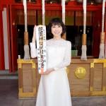 """水森かおりが新曲「鳴子峡」の大ヒットを願い、""""芸能の神様""""に祈祷。6月には新装盤2タイプの発売も決定"""