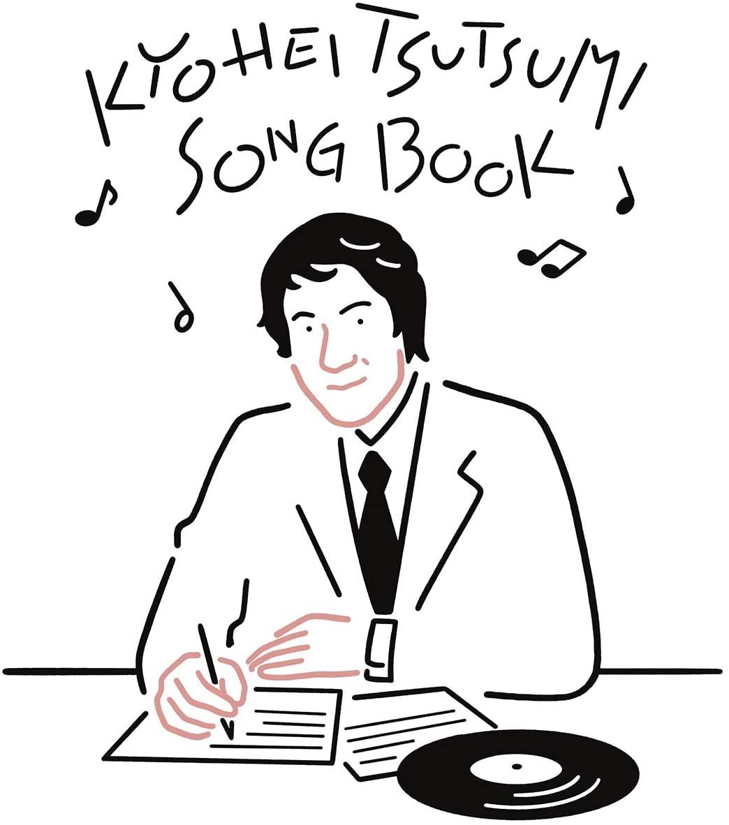 筒美京平SONGBOOK