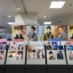 北島ファミリーの新曲同日発売記念パネル展&パネル抽選プレゼントが東京・池袋で開催中