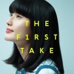 女優・橋本愛が不朽の名曲「木綿のハンカチーフ」に新たな命を。限定配信でリリースへ