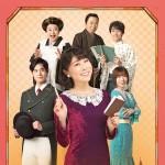 水森かおりが新境地に挑む「水森かおり公演」。岩佐美咲や辰巳ゆうとなど多彩な共演者たちとのビジュアルが公開