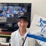 北山たけしがオンラインバスツアーでおもてなし。「皆さんのお一人お一人の笑顔がうれしかった」