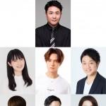 中川晃教のミュージカルコンサート『SCORE!! 』。共演者が決定し、徳永ゆうきや東京力車らが出演