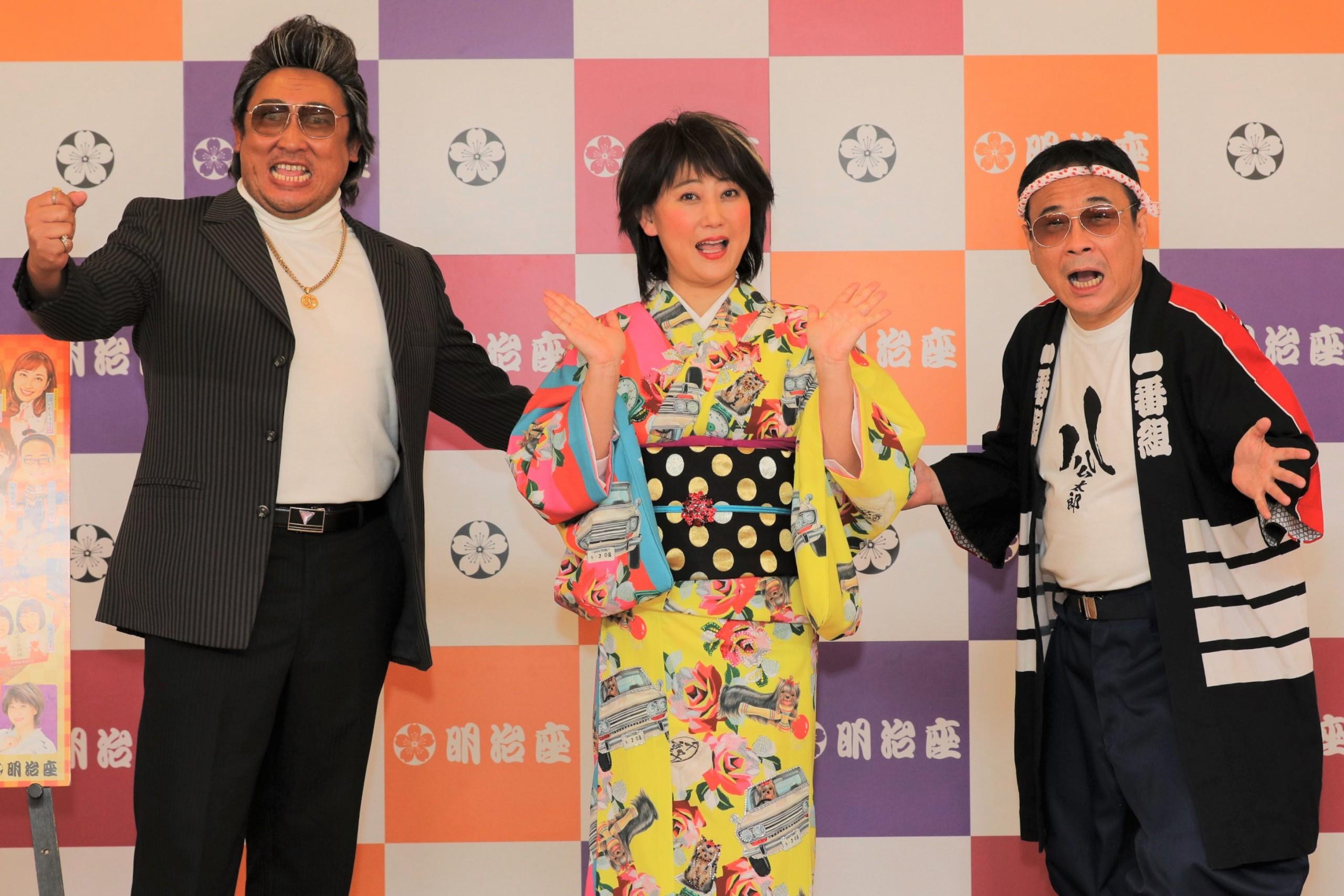 『水谷千重子50周年記念公演』