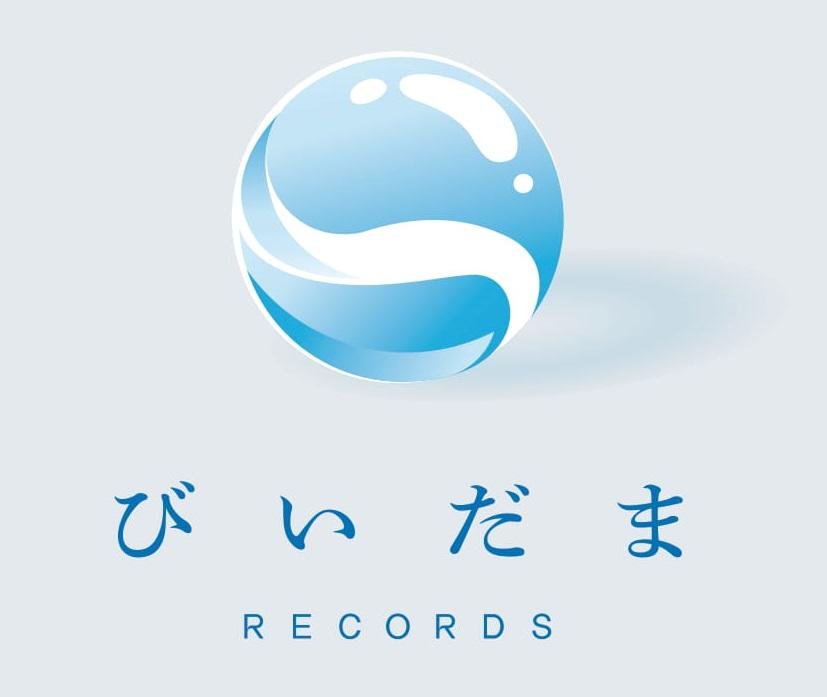 びいだまレコード