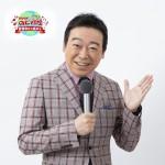 『NHKのど自慢~世界中から歌声を~』。世界45カ国、延べ644組から選ばれた11組が日本の歌を披露