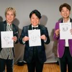 チョン・テフ、こおり健太、パク・ジュニョンの3人が配信コンサート「USEN唄小屋」で大盛り上がり