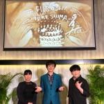 竹島宏が20周年記念曲「プラハの橋」に手応え。幻想的なサンドアートとコラボし、「再び夢を! 運命の一曲になる」