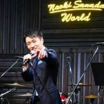 真田ナオキがアルバム『真田ナオキの世界』の発売記念ライブ。「今の僕のすべてが詰まっている」