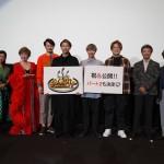 純烈が主演映画『スーパー戦闘 純烈ジャー』の舞台挨拶。小林綾子、小林幸子、前川清らも駆けつける