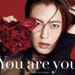 氷川きよしのポップスアルバム『You are you』の配信リリースが決定。氷川にとってアルバム単体としての配信は初!!