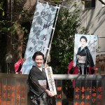 田川寿美がデビュー30周年。記念曲「雨あがり」のヒット祈願。そしてプライベートではPTAの防犯部長も経験!
