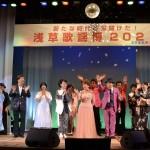 園まり、宮路オサムをスペシャルゲストに迎えた演歌・歌謡曲三昧の圧巻のステージ「浅草歌謡博2021」