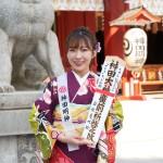 岩佐美咲が神田明神で新曲「アキラ」のヒット祈願。夢はアキラ祭の開催。「全国のアキラさんを日本武道館に集めて『アキラ』を大合唱したい(笑)」