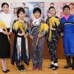 島津悦子、若山かずさ、北野まち子による「農業女子応援隊」。小倉新二と小沢あきこも特別出演し、農業と演歌のお芝居&歌謡ショ~~。